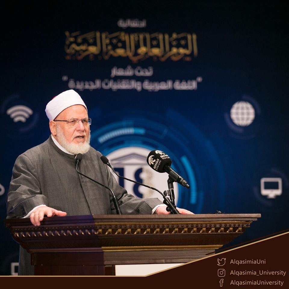 احتفالية اليوم العالمي للغة العربية تحت شعار اللغة العربية والتقنيات الجديدة