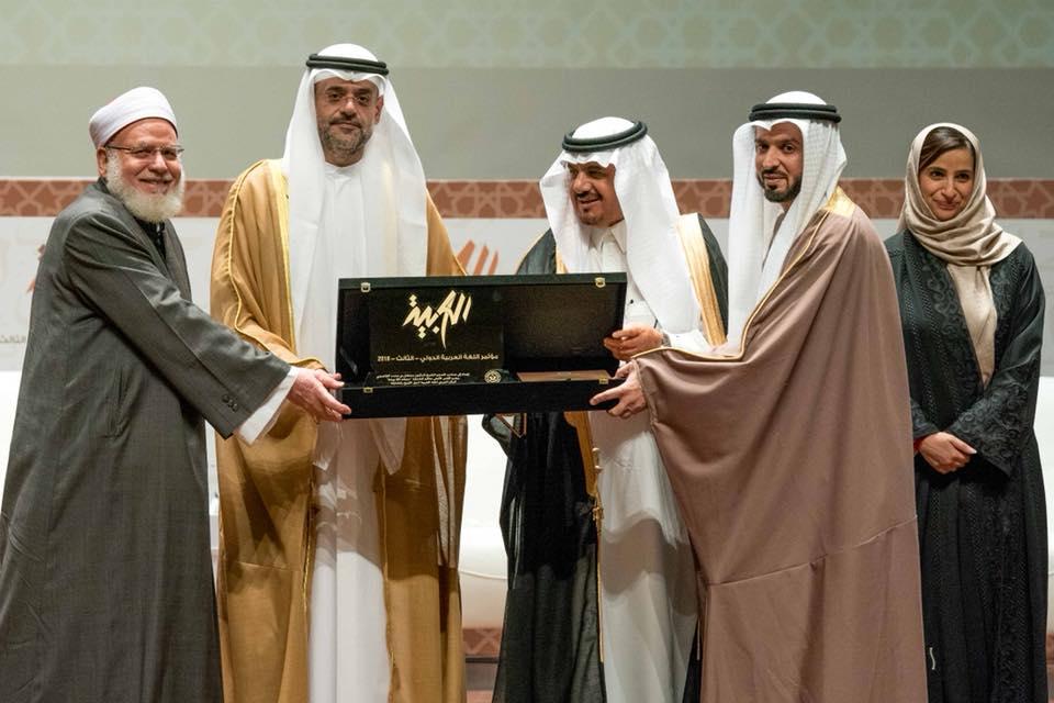 افتتاح مؤتمر اللغة العربية الدولي الثالث بالشارقة 2018
