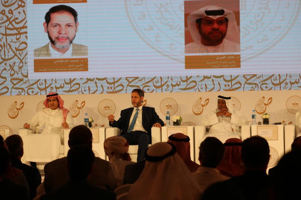 الأمين العام للمجمع خلال مشاركته في المؤتمر الدولي ٨ للغة العربية في دبي - أبريل 2019
