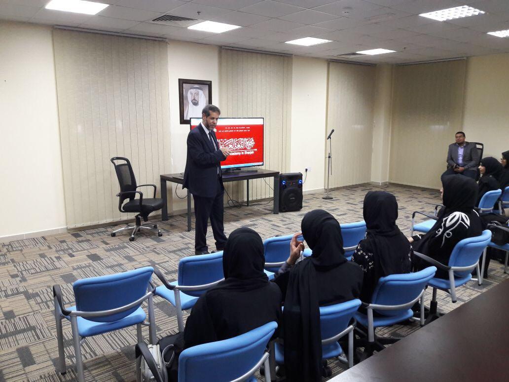 الأمين العام يشرح آليات عمل المعجم التاريخي للغة العربية لطلاب الجامعة القاسمية - ذكور