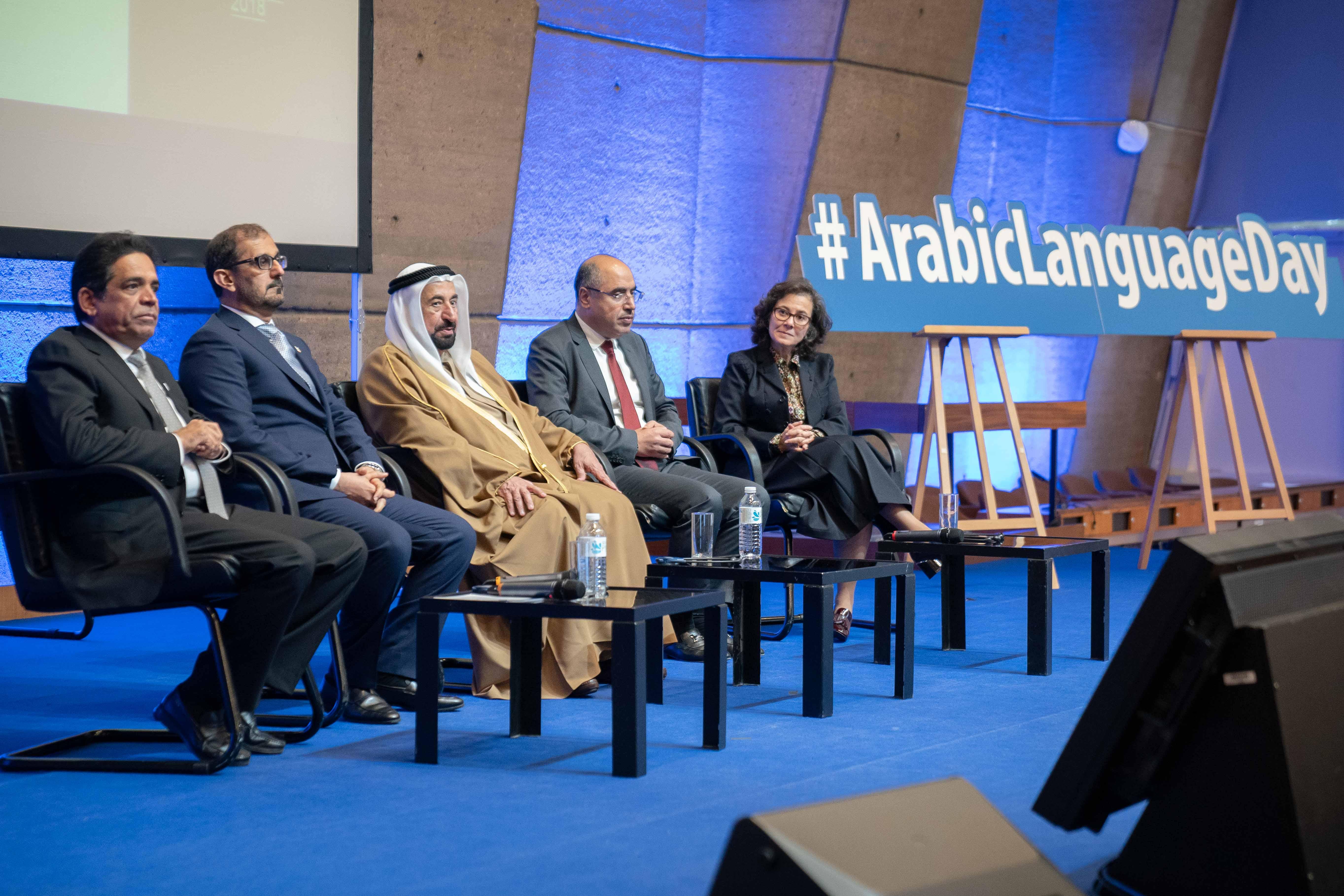 تكريم الفائزين في جائزة الألكسو / الشارقة في احتفالية اليوم العالمي للغة العربية باليونسكو 18 ديسمبر 2018