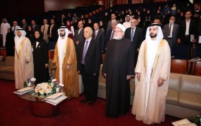 سالم بن عبد الرحمن القاسمي يشهد احتفالية اليوم العالمي للغة العربية