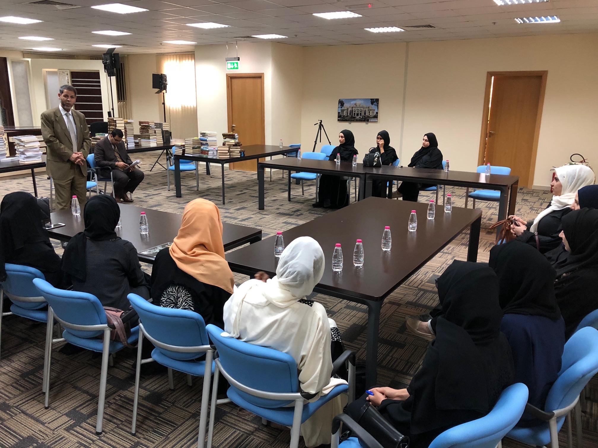 طالبات الجامعة القاسمية يطّلعن على آخر التطورات في إنجاز المعجم التاريخي للغة العربية