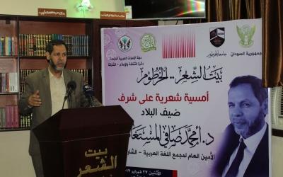 في بيت الشعر بالخرطوم الذي هو بعض ثمرات العمل الأدبي والشعري الذي تقوم به الشّارقة خارج دولة الإمارات العربيّة المتّحدة