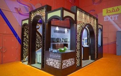 مجمع اللغة العربية بالشارقة يشارك زوار الشارقة الدولي للكتاب الاحتفاء بلغة الضاد