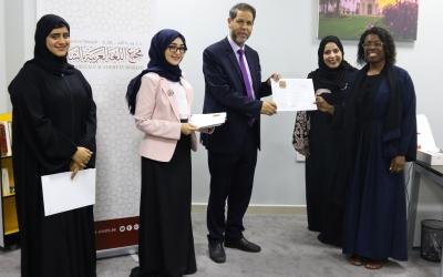 مركز اللّسان العربي يختتم دورته الثانية