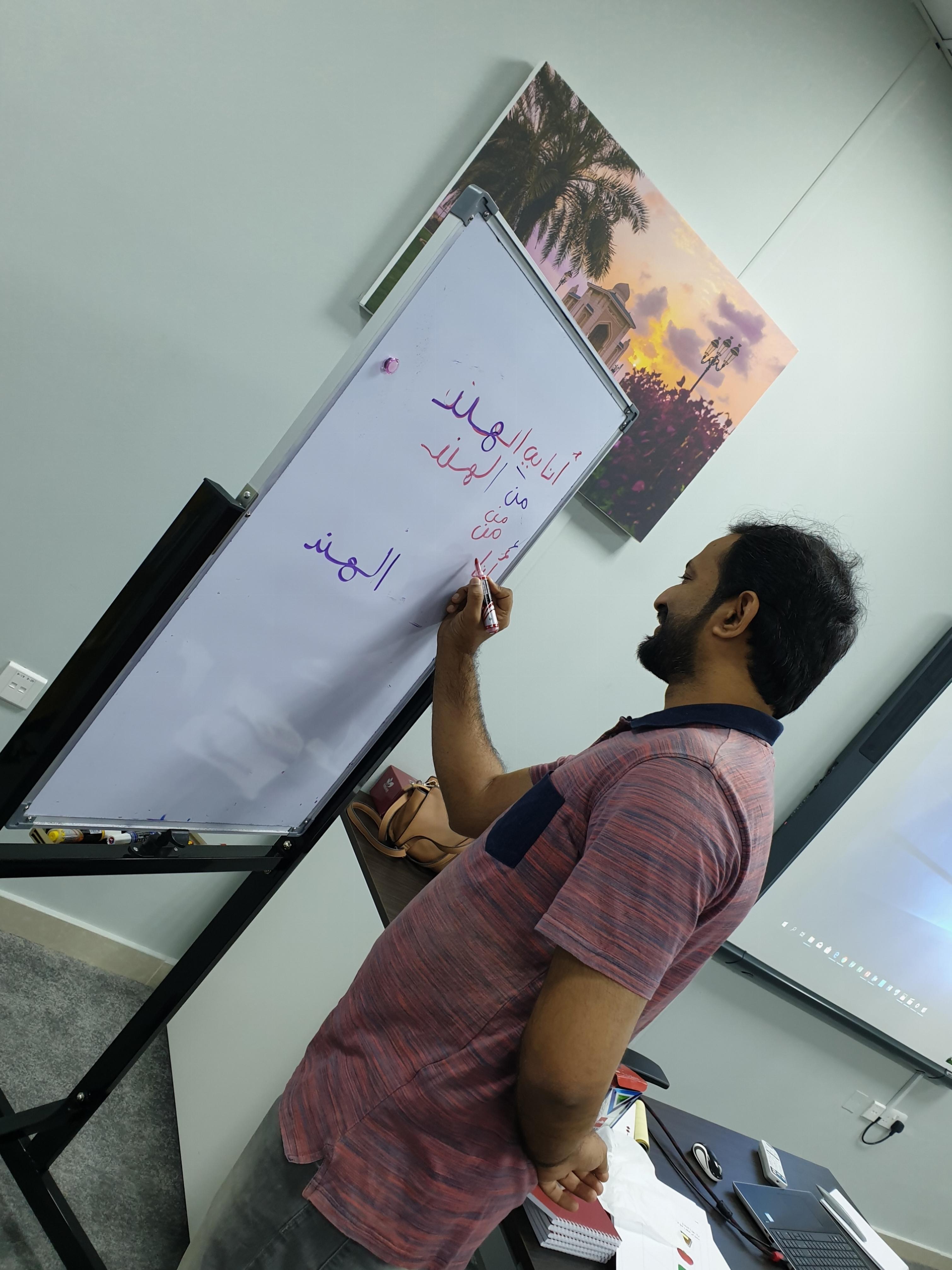 مركز اللّسان العربي ينطلق في دورته الثانية