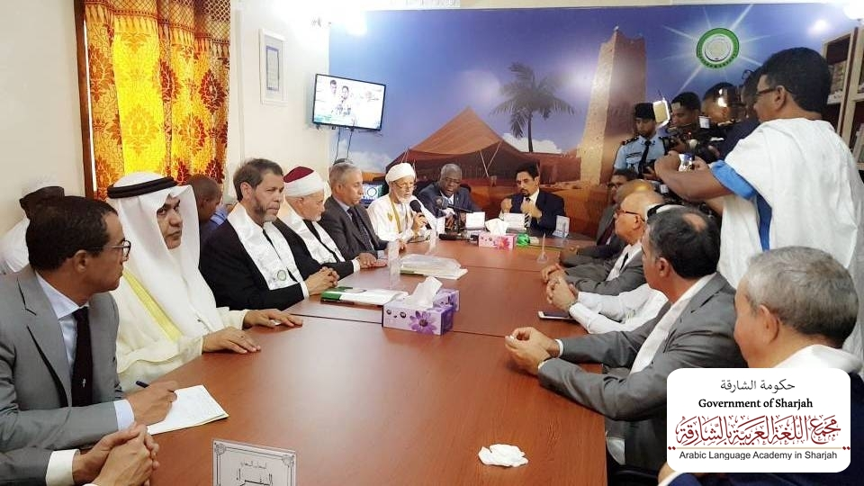 فعاليات افتتاح مجلس اللسان العربي بموريتانيا