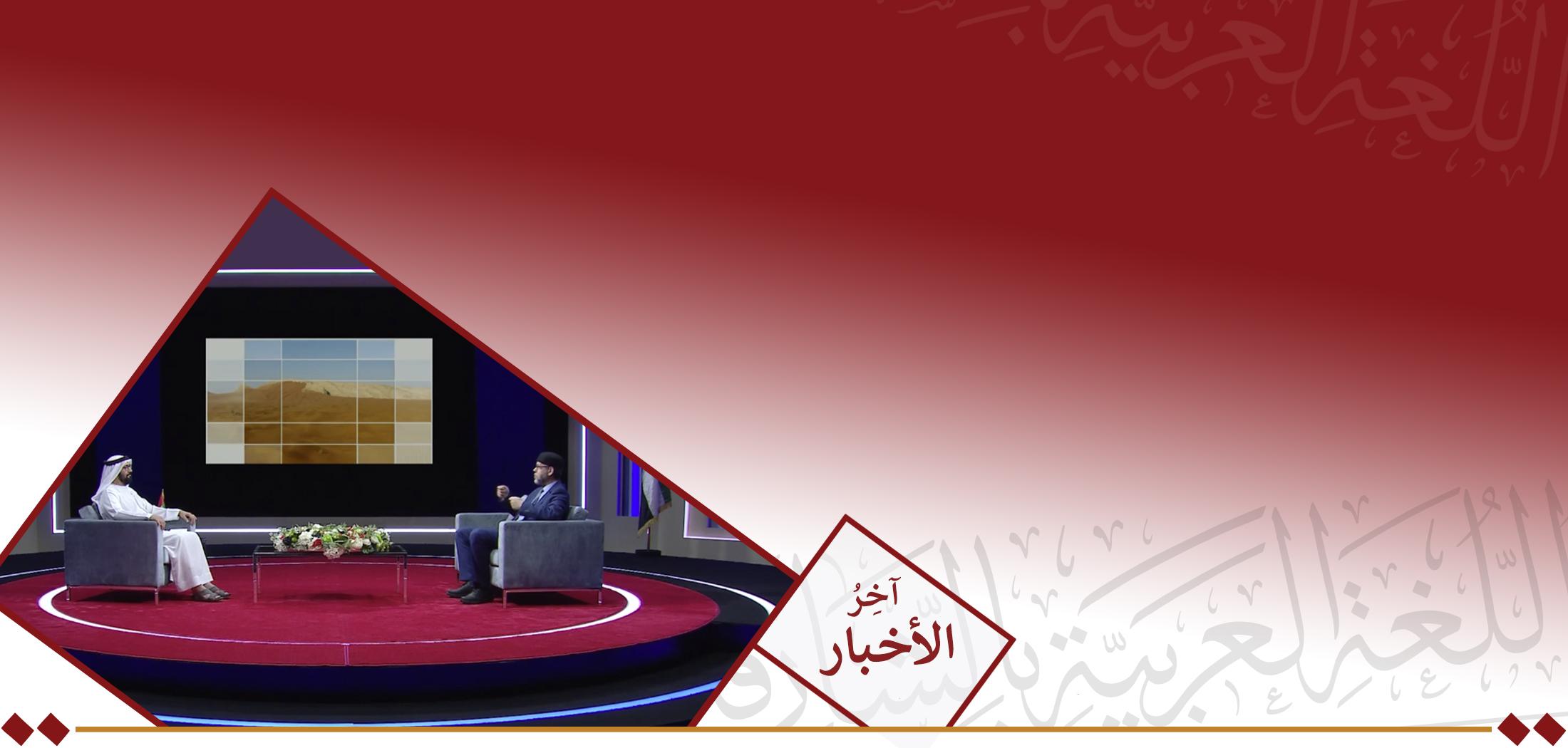 نهضة وطن – قناة الوسطى في لقاء مع د. محمد صافي المستغانمي – أخبار